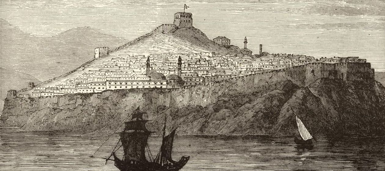History of the city of Kavala